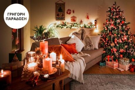 Η μαγία των Χριστουγέννων
