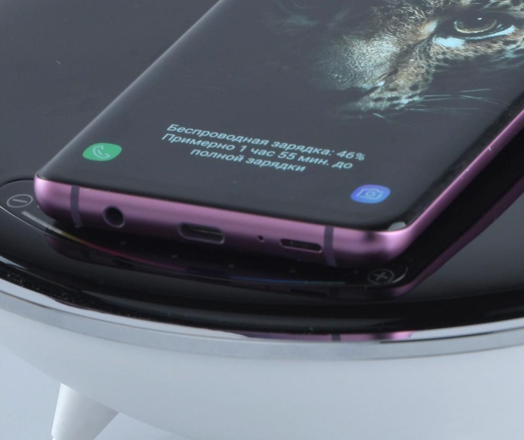 Brezžična svetilka s polnilnikom telefona Techno RGB