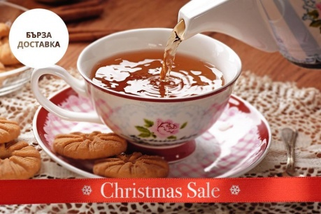 Christmas Sale: Изкуството на поднасянето на чай