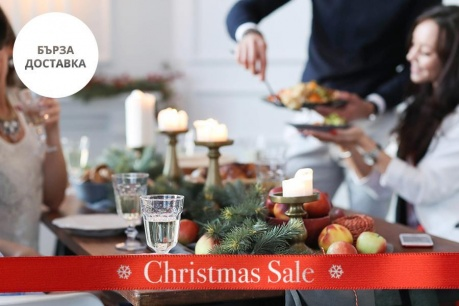 Christmas Sale: New Year's Eve Party