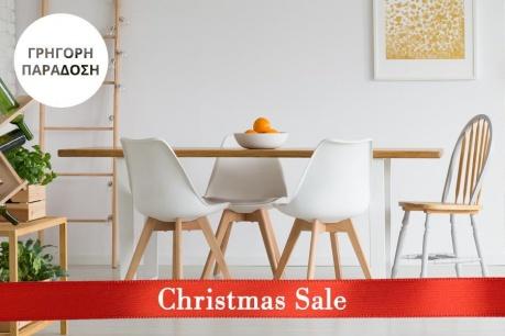 Christmas Sale: Μίξη από καρέκλες