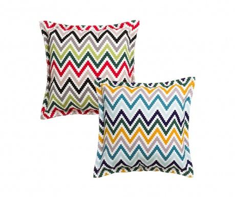 Zestaw 2 poduszek dekoracyjnych Rainbows 45x45 cm